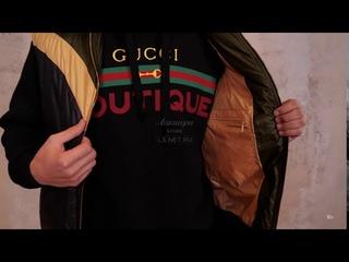 Новая коллекция Gucci // Мужской образ casual // Фирменный бутик в Лакшери Store // Тренды 2020/2021
