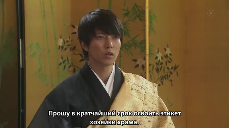 Омиай С 5 до 9 Япония 2015