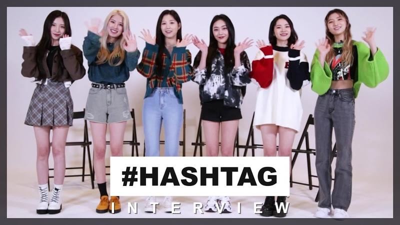 블링블링 Bling Bling 블링블링✨의 HASHTAG Interview 해시태그 인터뷰