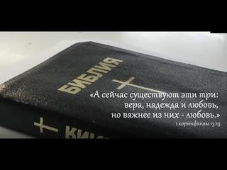 Евангелизация 23,24 апреля 2021 года