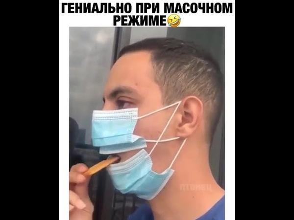 2020 10 17 Две маски на лице Как жить в условиях намордников