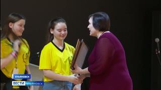 """""""Самый классный класс"""" выбрали в Ульяновской области."""