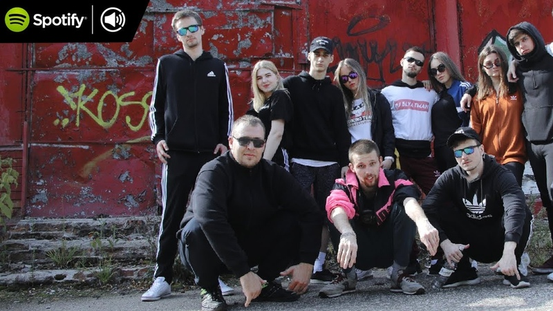 DJ Blyatman DJ Pelix SLAVIC NAMES Hardbass Music Video ft xeK