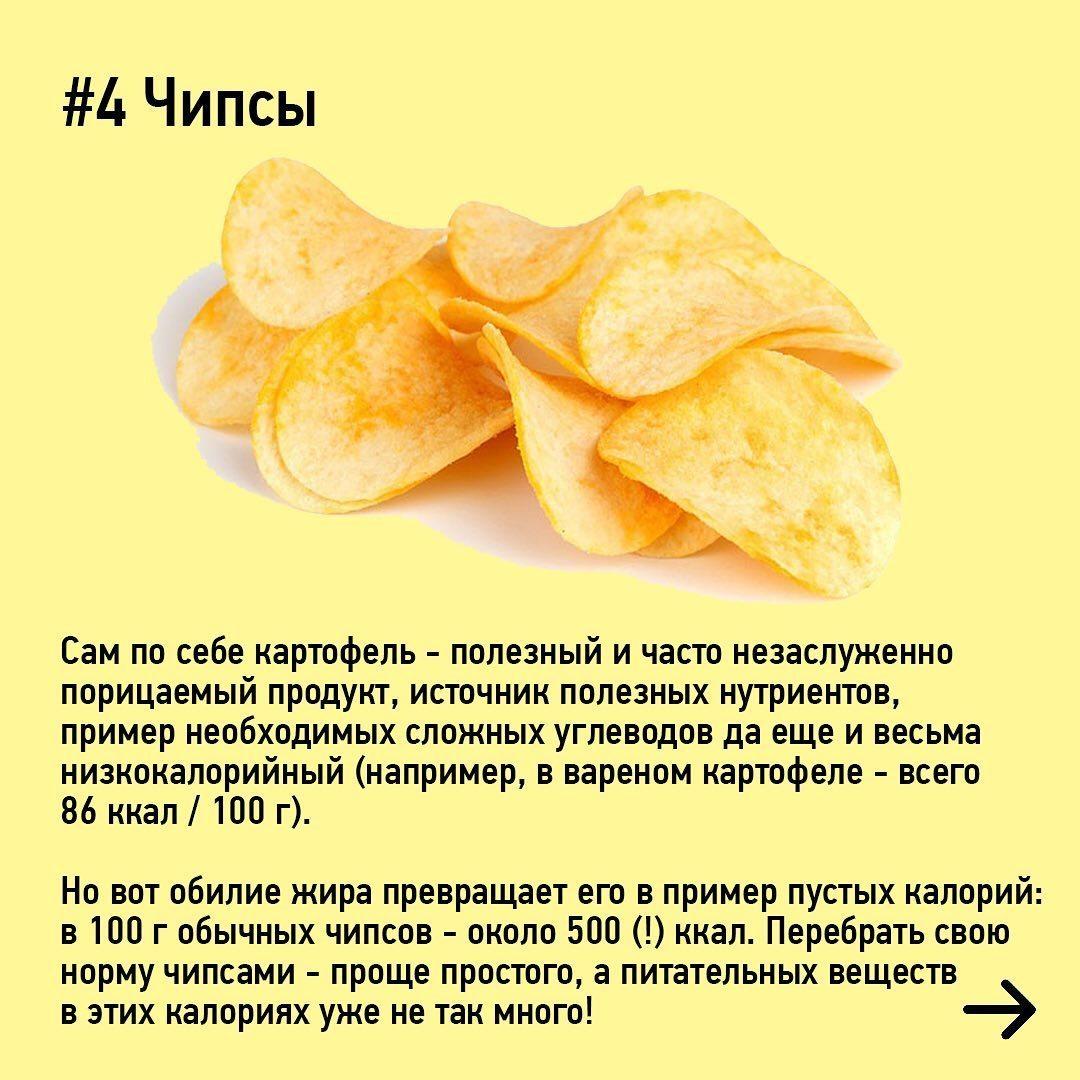 ТОП-7 самых вредных продуктов