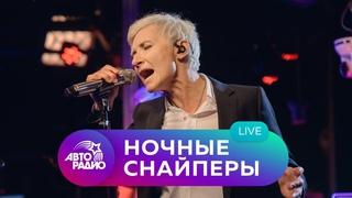 Диана Арбенина и Ночные Снайперы в шоу Мурзилки Live на Авторадио. Эфир от