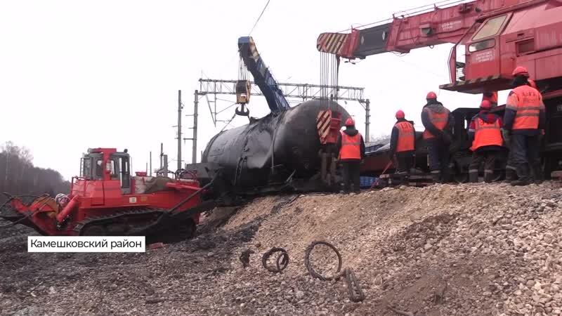 Работа эколаборатории на месте крушения поезда с мазутом во Владимирской области