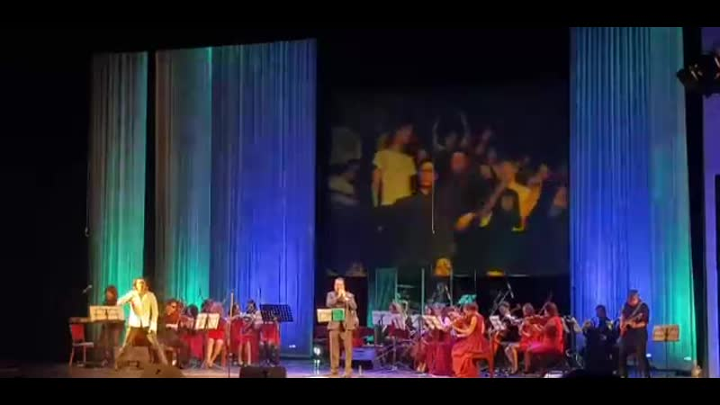Premier orchestra и Владимир Радионов Ковер вертолет Агата Кристи cover