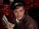 Фрагмент из киноленты «Два капитана», 1955 год