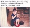 Персональный фотоальбом Софьи Лембрик
