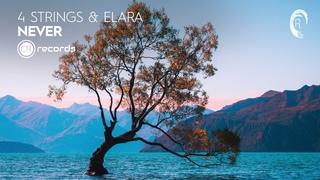 4 Strings & Elara - Never [CRR] Extended