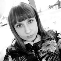 АлександраРаспутина
