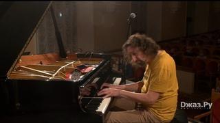 «Экология звука» в Архангельске (Международные Дни джаза)