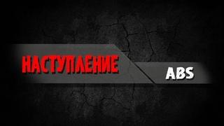 ツТа3_TV | World of Tanks | НАЕМНЫЙ ПОЛЕВОЙ 123LGT В КЛАНЕ  [VND-R] Vendetta Reborn