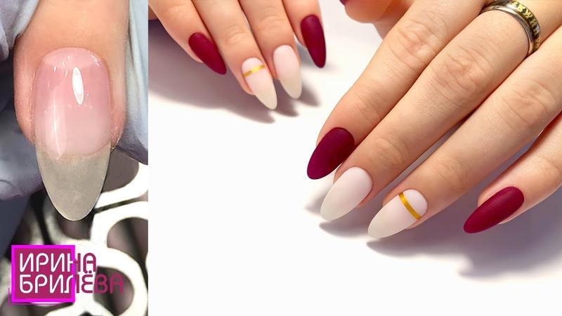 Маникюр К ШКОЛЕ 😍 Укрепление ногтей гелем