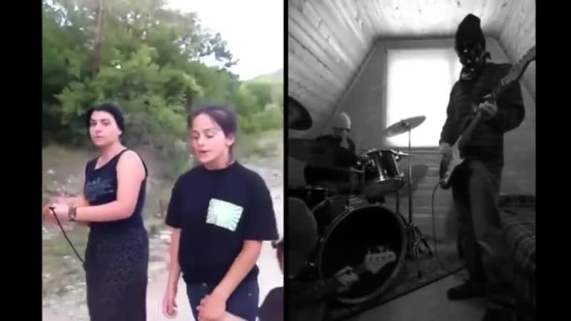 Trio Mandili Apareka Heavy Version