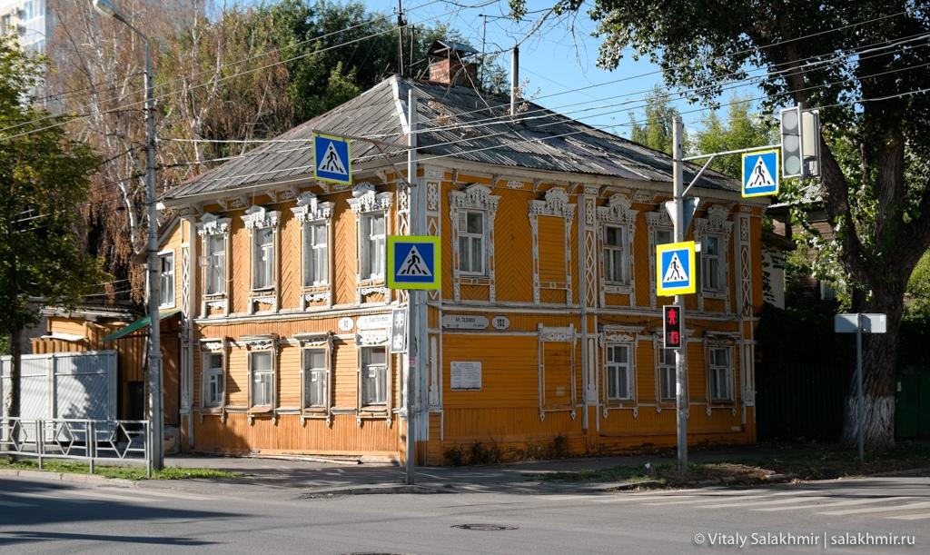 Оранжевый дом, Самара 2020