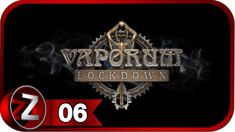 Vaporum Lockdown ➤ Загадки решены ➤ Прохождение 6
