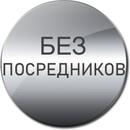 Объявление от Olya - фото №1
