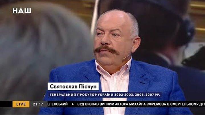 Піскун Атаманюк Заружко Зеленський на саміті в Брюсселі отримав кредит НАШ 07 10