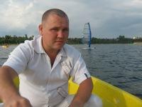 Владислав Давлиев, Уфа