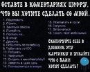 Персональный фотоальбом Алексея Свидло