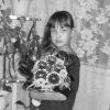 Фотография профиля Татьяны Беляевой ВКонтакте