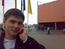 Фотоальбом Ивана Сергеевича