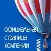 """ООО """"Новокузнецк Телеком"""""""