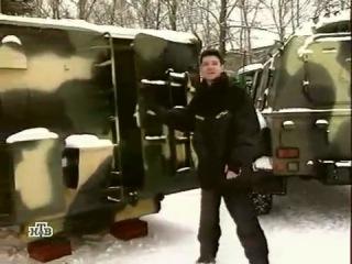 Military Vehicles [Russia] ГАЗ-3937 Водник GAZ-3937 Aquarius AAV (СВРФ) - Военные транспортные средства