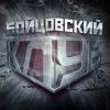 Бойцовский Клуб ОлдБК - Браузерная онлайн MMORPG