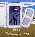 Персональный фотоальбом Дениса Каулькина