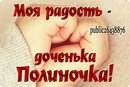 Фотоальбом Анны Петроканской