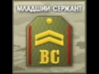 поздравить старшего сержанта внимание уделяется