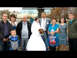 «Свадьба Эльвиры и Рустама» под музыку Гузель Ахметова - Килен тошэ. Picrolla