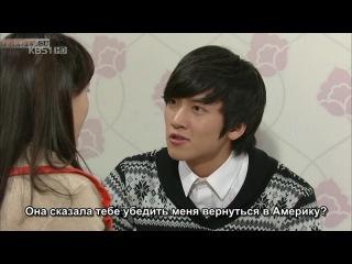 Улыбнись, Дон Хэ / Smile, Dong Hae / Useora Donghaeya серия 33/159