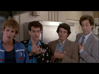 Despedida de soltero(bachelor party) 1984