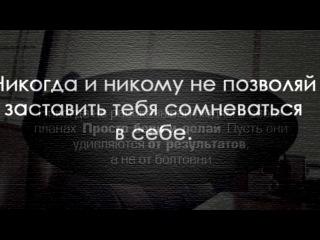 """«Мысли и Изречения Мудрых Людей!» под музыку М.Фадеев - """" ТИХО НЕСЕТ ВОДА... """". Picrolla"""