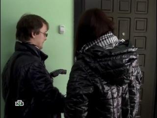 Прокурорская проверка (эфир от 2012.05.31) Возвращение кошмара (часть 1)