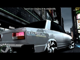 «gta iv avtosh» под музыку need for speed most wanted bt the root tao of the machine(nfs mw). picrolla