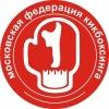 Федерация кикбоксинга в городе Москве