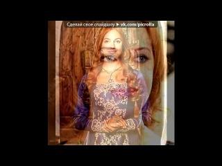 Великолепный век под музыку Велеколепный век Отрывок из сериала Picrolla