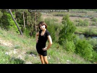 The best ... под музыку Азаман - красивая турецкая песня|. Picrolla