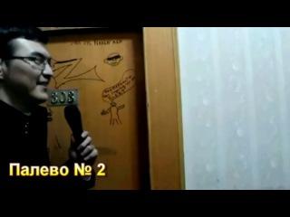 财经大学 Kazahi Tadjiki Russkie Koreicy Kyrgyzi pozdrovlyayut svoih devushek videorolikom v obshage 33