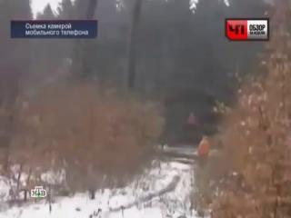 новости ведьмы Летающая девочка в лесу НТВ 22 01 2011