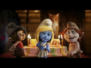 Смурфики 2/The Smurfs 2 (2013 RUS)