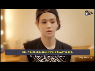 2013 Beautiful Show DVD - Shadow Jacket Shooting Behind Story by Yoseop [рус.саб]