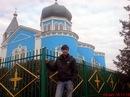 Персональный фотоальбом Александра Солдатова