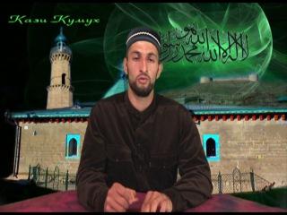 Исламская этика на лакском языке(этика почитания Пророка Мухаммада )