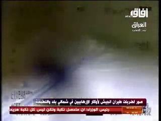 Ирак 19 июня 2014 вертолеты МИ - 35 удары по колоннам боевиков _Игил,_сьемка _Белл-407_