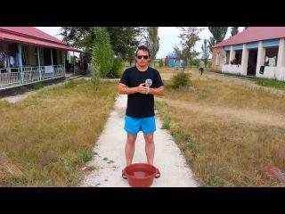 Ice bucket challenge fict